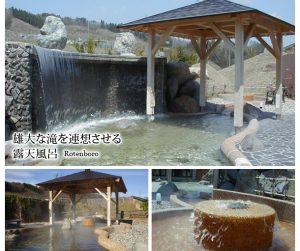 onsen01 (1)