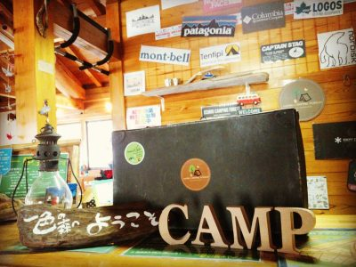 Camp Sticker Board☆