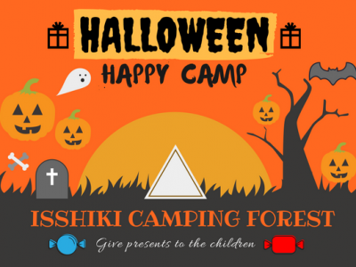 ☆ISSHIKI Halloween CAMP☆
