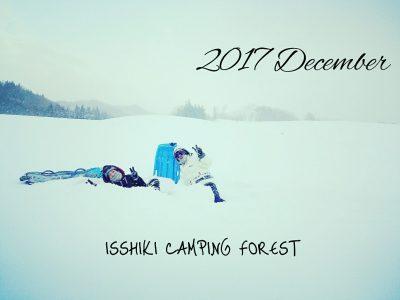 雪シーズン到来☆