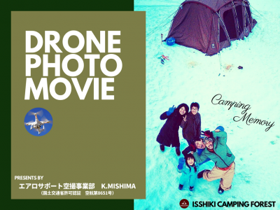 DRONE☆photo&movie