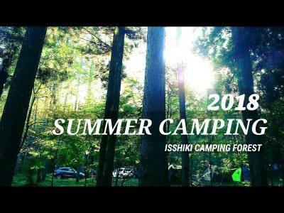 SUMMER CAMPING☆ご予約状況 (5/25)