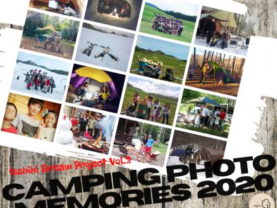 CAMPING PHOTO MEMORIES 2020